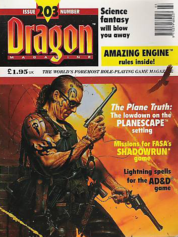 Dragon Magazine - Issue 203